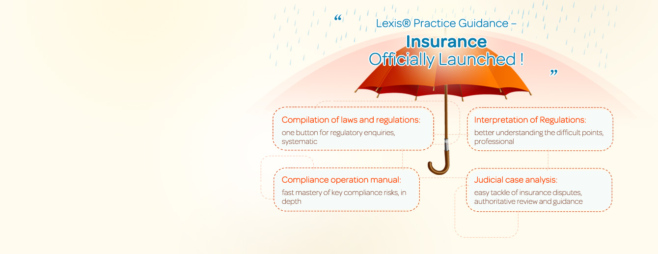Lexis® Practice Guidance-Insurance Officially Launched!