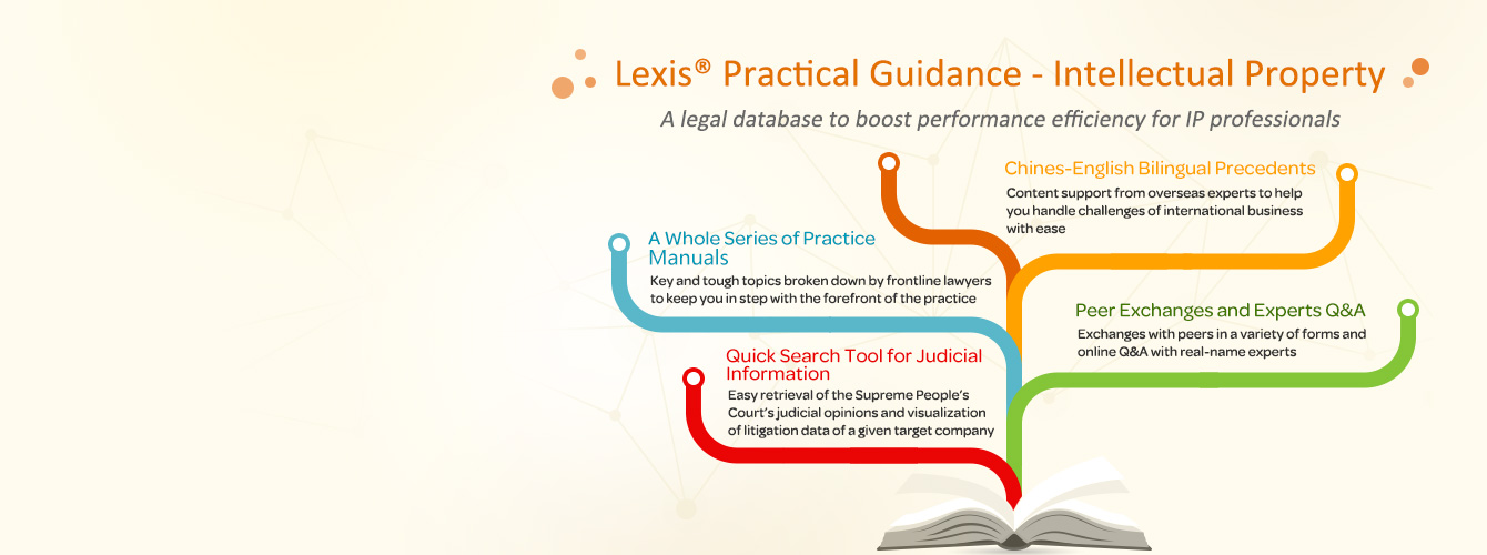 Lexis Practical Guidance – Intellectual Property